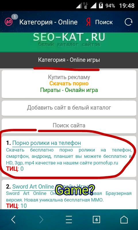 Список порно сайтов онлайн бесплатно